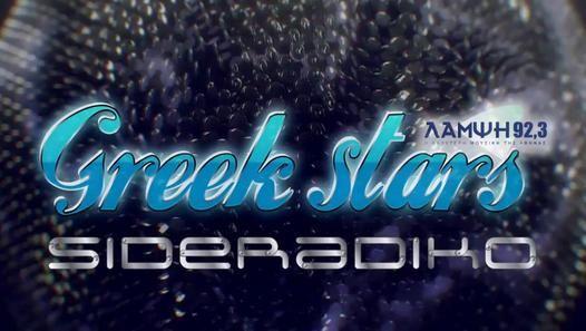 ▶ σιδεράδικο Γιώργος Γιαννιάς - Video Dailymotion