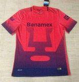 Pumas de la UNAM 2015-2016 Season Red Goalkeeper Jersey [C799]