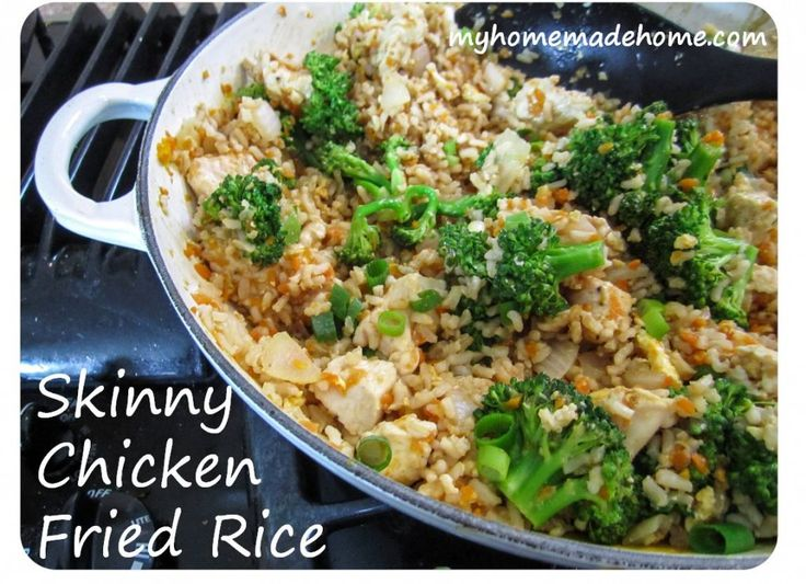 Skinny Chicken Fried Rice Freezer Meal - healthy and delicious - great for when we are craving Chinese takeout!