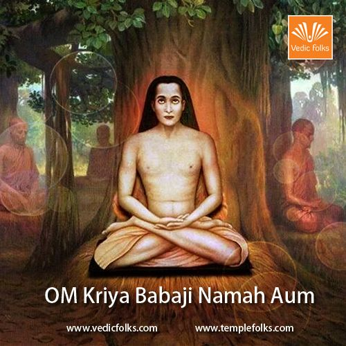 ***Mahavatar Babaji*** Mahavatar Babaji's birthday is today. He was born on November 30, 203 AD in a small coastal village Parangipettai, Cuddalore district of Tamilnadu, India. He was a disciple of Bogar and his birth name is Nagarajan. Babaji made a long pilgrimage to Badrinath and spent eighteen months practising yogic kriya taught to him by Siddha Agastya and Bhogarnathar. Babaji attained self-realization shortly thereafter. ****OM Kriya Babaji Namah AuM**** www.vedicfolks.com #Babaji #