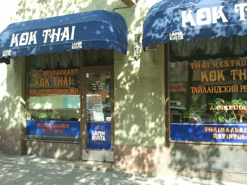 Ravintola Kok Thai - Runeberginkatu 56 - 00260 Helsinki - ★★★☆☆