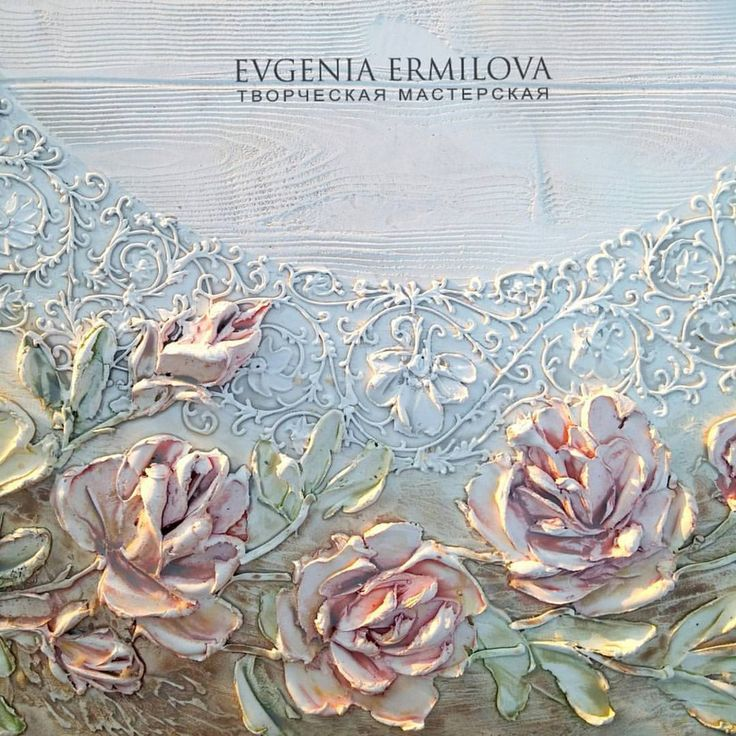Evgenia Ermilova | VK