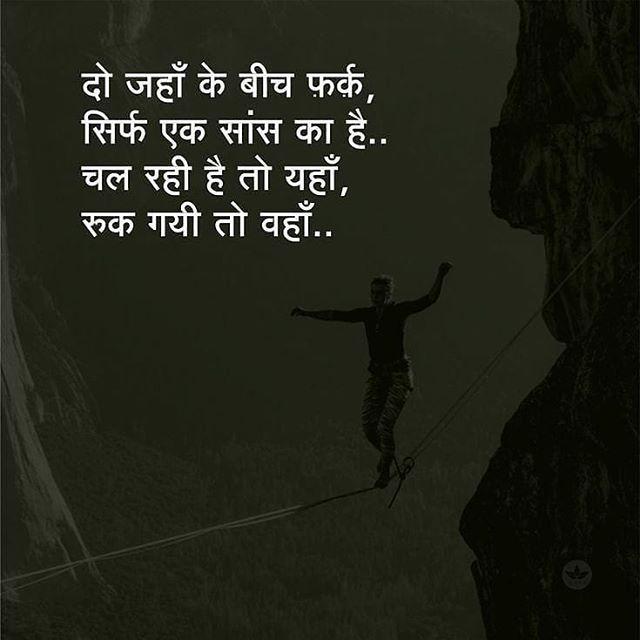 537 Hindi Motivational Quotes Inspirational Quotes In Hindi Bollywood Quotes Hindi Quotes Inspirational Quotes In Hindi