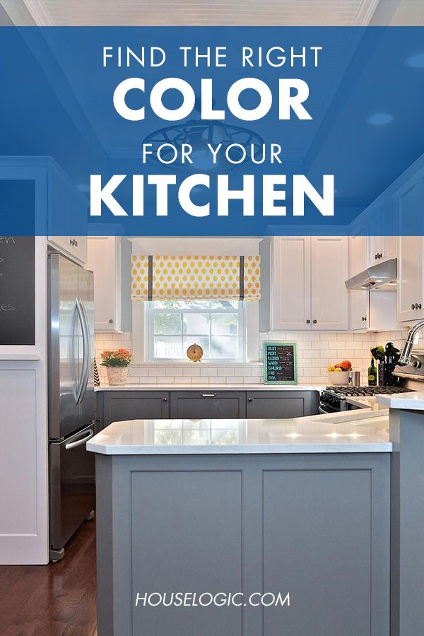The best color for your kitchen might not be your favorite one. Instead, opt for a neutral color scheme using bold colors as accents. Read HouseLogic for more color tips.
