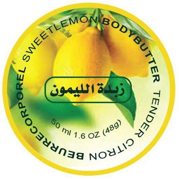 زبده الليمون زبدة الليمون لها قدرة هائلة بل ومن المنتجات الرائعة فى تفتيح المناطق الحساسة بالجسم كمان بتعمل على شد الجلد والقضاء تماما على التجاعيد Tenders