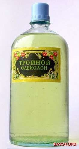 Cologne most popular among men... for drinking purposes mostly during Prohibition in USSR.