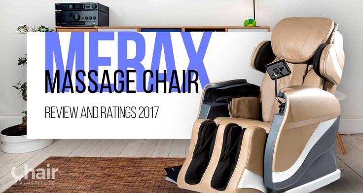 If you're into old tech, then you're going to enjoy our detailed Merax Massage Chair review.