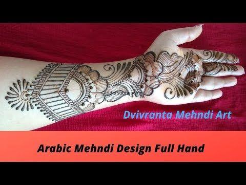 Easy And Beautiful Arabic Mehndi Design Arabic Mehndi Design Full Hand Beautiful Arabic Mehndi Designs Simple Arabic Mehndi Designs Stylish Mehndi Designs