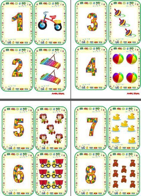 Números del 1 al 10 temática juguetes