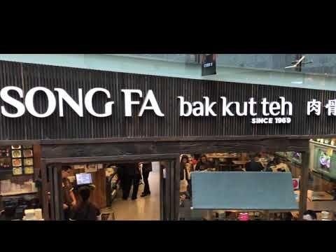 米其林指南 新加坡著名美食 松发肉骨茶 Michelin Guide Singapore Famous Foods Song Fa Bak Kut Teh - WATCH VIDEO HERE -> http://singaporeonlinetop.info/travel/%e7%b1%b3%e5%85%b6%e6%9e%97%e6%8c%87%e5%8d%97-%e6%96%b0%e5%8a%a0%e5%9d%a1%e8%91%97%e5%90%8d%e7%be%8e%e9%a3%9f-%e6%9d%be%e5%8f%91%e8%82%89%e9%aa%a8%e8%8c%b6-michelin-guide-singapore-famous-foods-song-f/     米其林指南 新加坡著名美食 松发肉骨茶 Michelin Guide Singapore Famous Foods Song Fa B