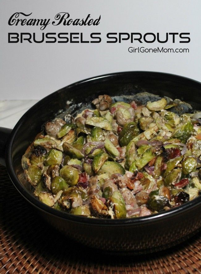 Creamy Roasted Brussels Sprouts