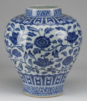 19th C. Chinese Blue And White Porcelain Jar