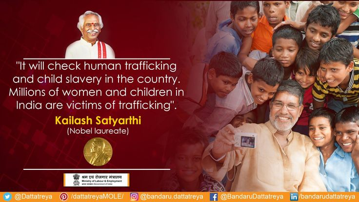 Nobel laureate Kailash Satyarthi has come out in support of the demonetisation by saying it will check human trafficking and child slavery in the country. Millions of women and children in India are victims of trafficking.