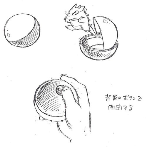 """"""" Ken Sugimori's original concept of a Poké Ball from a Capsule Monsters scan. """""""