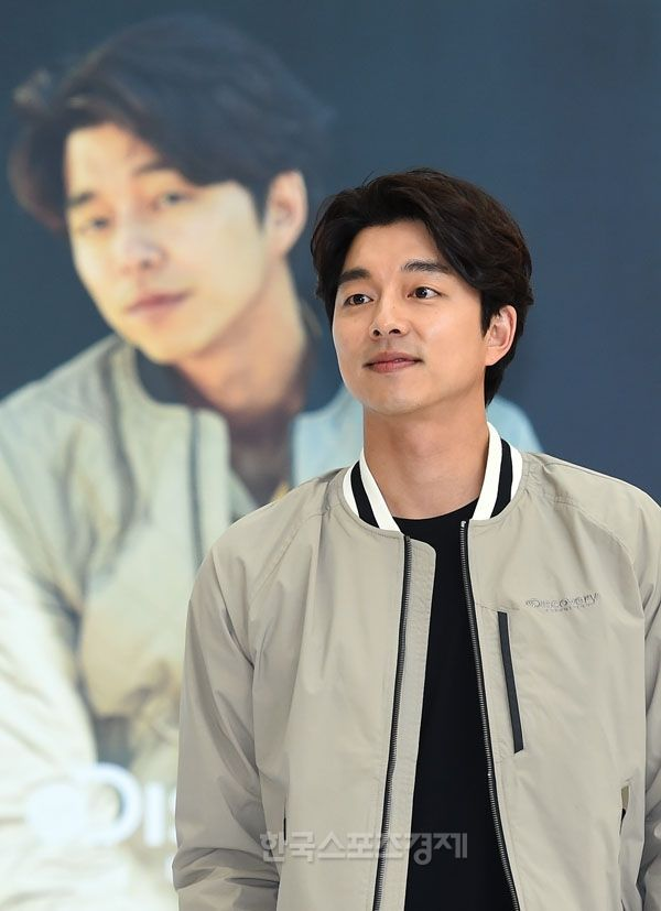 Gong Yoo Attends Discovery Promo Event in Seoul | A Koala's Playground