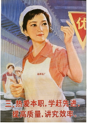 Chinese poster