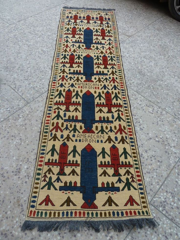 Hand Knotted Afghan Runner Rug With Drone Imagery 265cm X 75cm Via Ebay