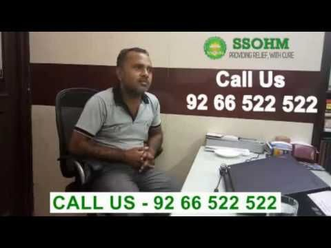 Piles cure Naturally in Delhi for ladies tailor Dr Aggarwal | Piles cure...