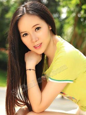 Wuhan Frauen