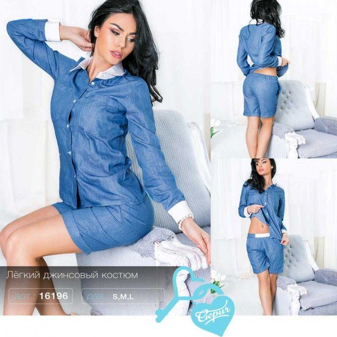 Gepur   Лёгкий джинсовый костюм арт. 16196 Цена от производителя, достоверные описание, отзывы, фото