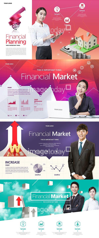 사내 포스터 등에 활용하면 좋을 디자인 소스입니다! ********** 통로이미지(주) 팀장급의 그래픽디자이너 모집중!! 관심있는 분들은 notice 보드를 확인해주세요! ********** #이미지투데이 #imagetoday #클립아트코리아 #clipartkorea #통로이미지 #tongroimages   경제 계획 그래프 금융 돈 동전 디자인소스 미니어처 미소 분홍색 비즈니스 빛 자동차 아이콘 정장 주택 청년 측면 컨셉 화살표 합성  증권 분할 하늘 성공 economy plan graph finance money coin design source miniature smile pink business light car icon suit house youth concept arrow composition stock divided sky success