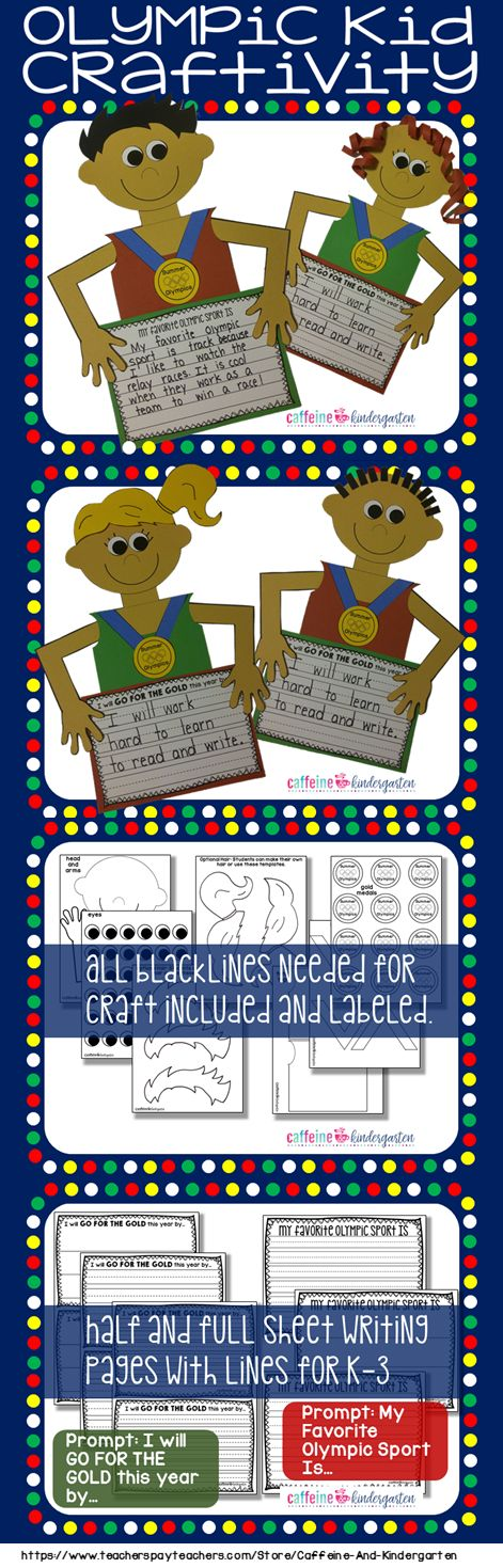 Summer Olympics Rio 2016 Craft and Writing for Kindergarten, First Grade, and Second Grade