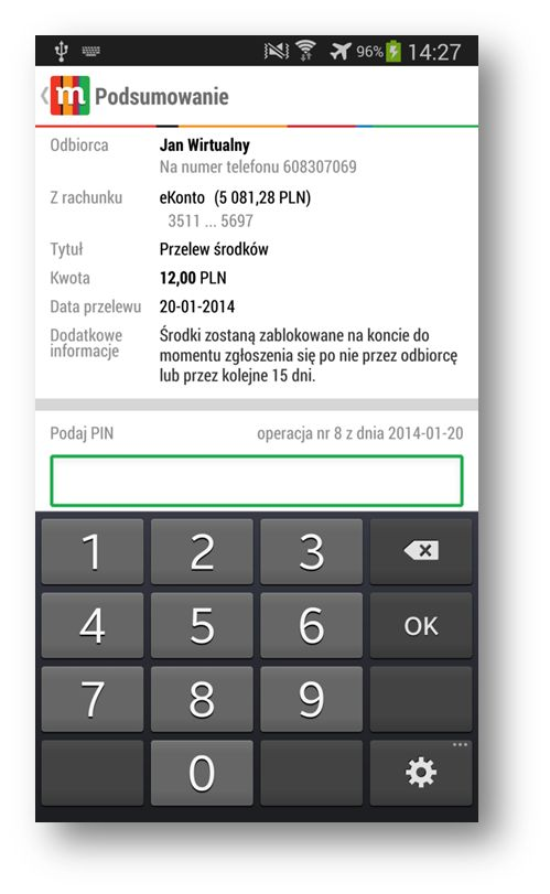 mobile money transfer and/or billpay - confirming transaction with a PIN