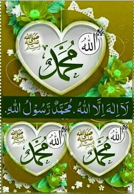 الصلاة والسلام على سيدنا محمد وعلى آله وصحبه أجمعين