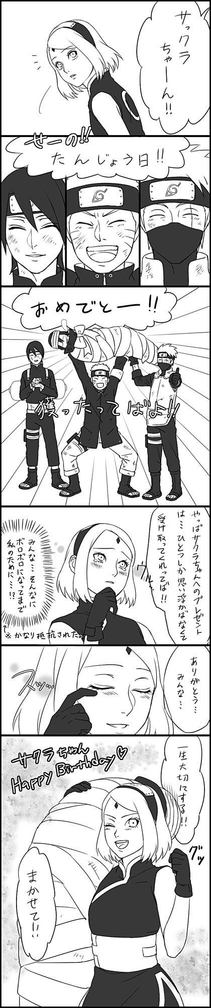 Sasuke x Sakura. Sympa les gars ! ^^ Mais aucune solidarité masculine avec ce pauvre Sasuke...