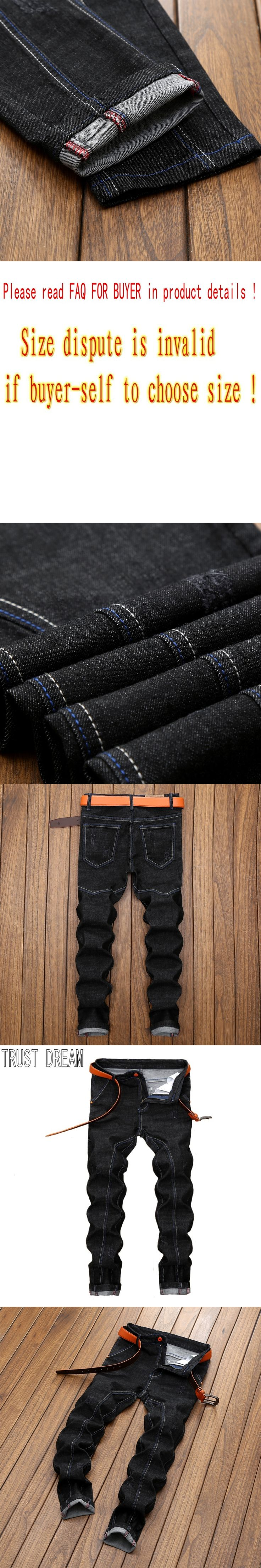 TRUST DREAM Europeans Style Men Slim Spliced Black Jean Casual Man Fashion Street Personal Cargo Cotton Jeans