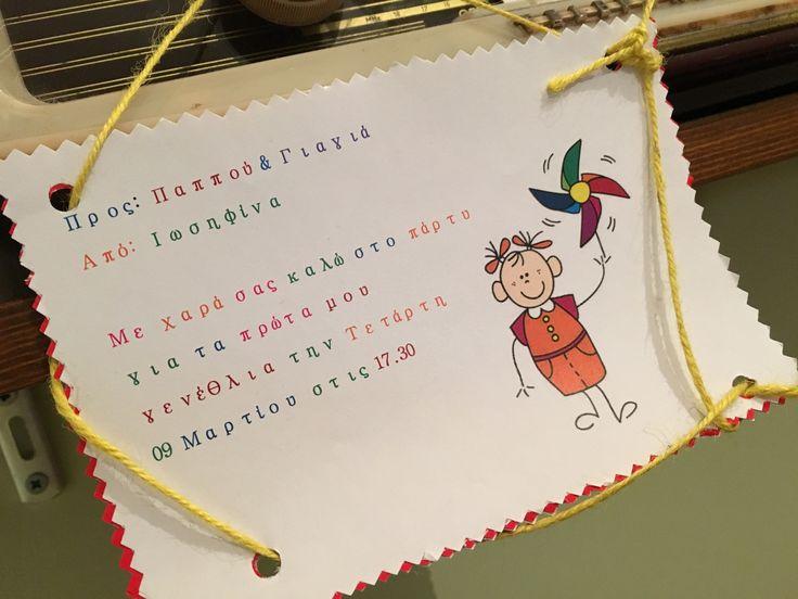 #handmade #first_bday #invitation.... #Pinwheels....