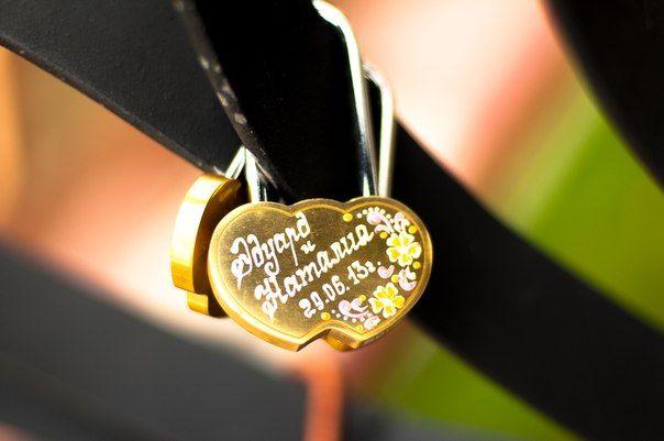 Свадебный золотой замочек с именами молодоженов. #свадьбы #замочек #золотой # надпись #имена #soprunstudio