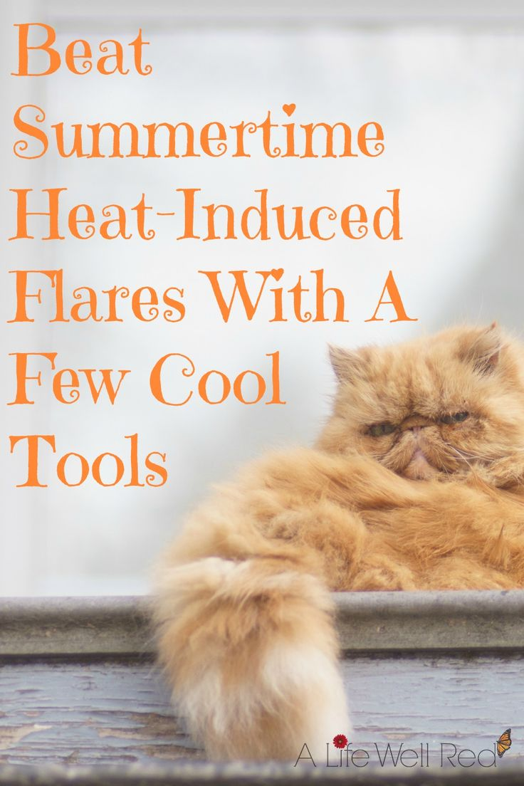 Beat Summertime Heat Flares With A Few Cool Tools