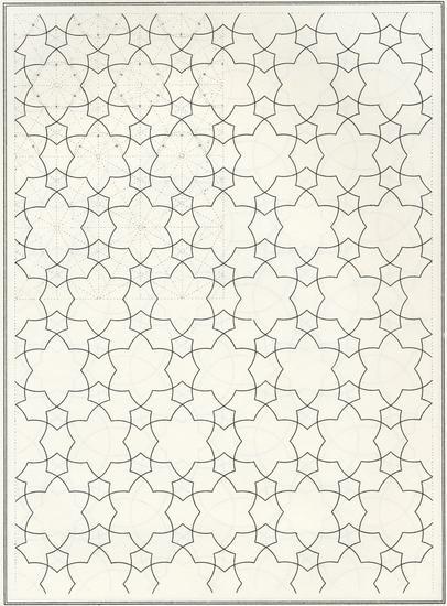 Pattern in Islamic Art - BOU 038