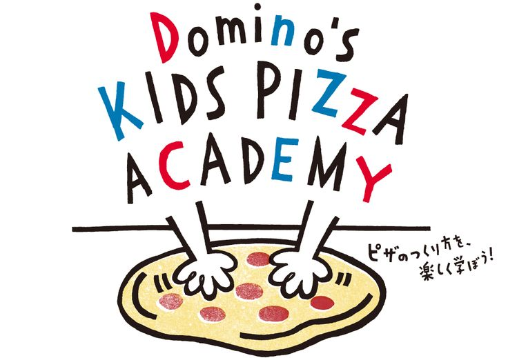 Domino's KIDS PIZZA ACADEMY