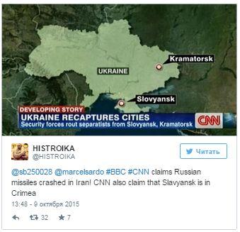 CNN стало посмешищем для всего мира -