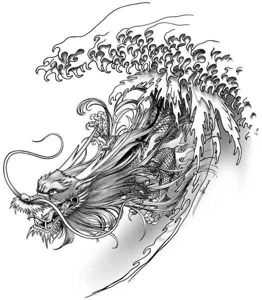 Chinese Earth Dragon Pictures | 46 chinese dragon 72dpi jpg dragon black png bgrhtml punk 018