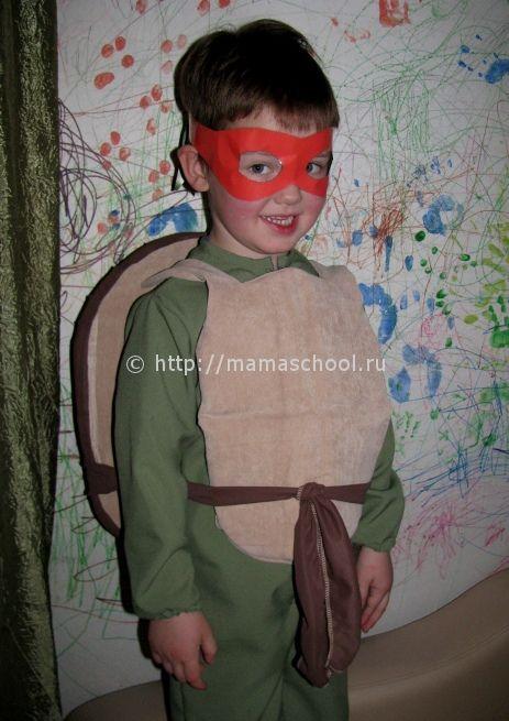 костюм черепашки ниндзя для мальчика своими руками