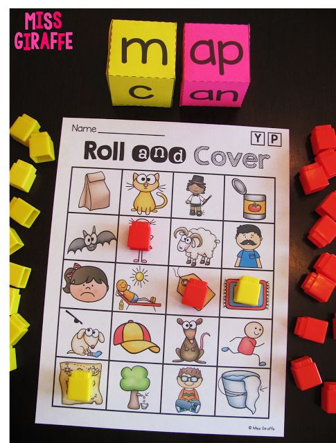 25 Best Ideas About Literacy Bags On Pinterest Book