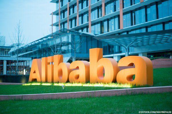 Alibaba распродажа