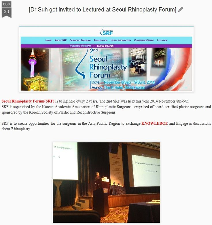"""[Dr.Suh got invited to Lectured at Seoul Rhinoplasty Forum] Dr.Suh from JW Plastic Surgery Korea got invited to SRF as speaker to give lectures to other surgeons overseas. The lecture was about """"Deviated nose: tip management"""", """"IHCC(Irradiated Homologous Costal Cartilage) for rhinoplasty"""" and """"Instructional course lecture: Asian tip plasty, principles and technique"""" #jw #jwplasticsurgery #Dr.suh #mankoonsuh #rhinoplasty #SRF #koreaplasticsurgery #rhinoplastyforum #nosejob #nosework #forum…"""
