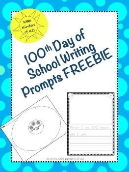 Make 100 the theme of the week with this fun writing freebie! Included: 1 - IDEA page with all 5 prompts, links to songs/videos/apps online, and read aloud suggestions 2 - blank, bordered writing pages (one page has space for an illustration, one page has lines only) 5 - circle maps with prompt/picture in center 5 - writing pages with space for