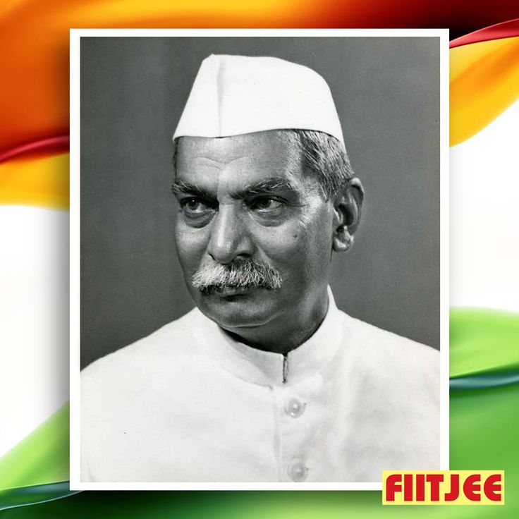 Did You Know? On this Day in 1950, Dr. Rajendra Prasad was elected to become the First President of India and 'Jana Gana Mana....' was adopted in its Hindi version as the National Anthem of India by the Constituent Assembly.