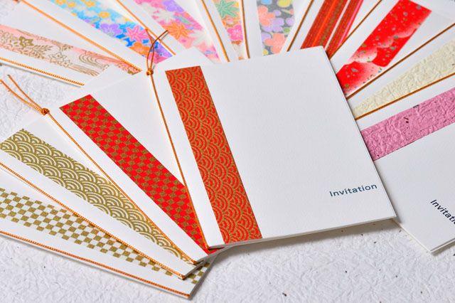 結婚式手作り招待状  20種類の和紙から選ぶ