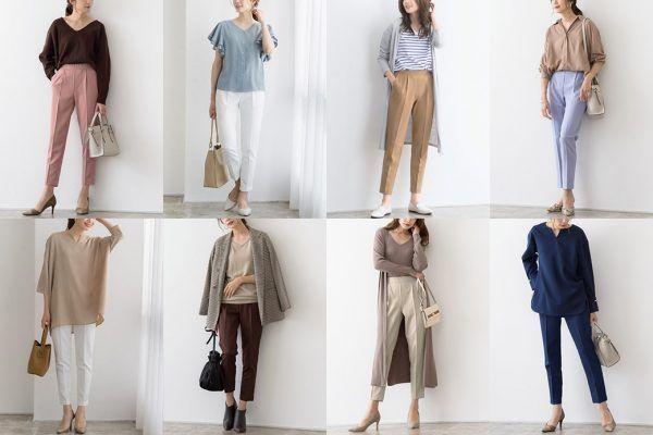 2020秋冬 脚長 細見え確実 センタープレスパンツ 大人のきれいめ着こなし術とおすすめポイント総まとめ ファッションブログ ファッション パンツ