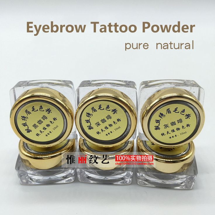 New Natural Eyebrow Tattoo Ink Special Powder Pigment For Semi Permanent Tattoo Eyebrow Eyeline Lenses Beauty Makeup Art
