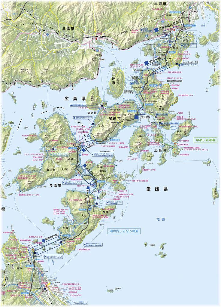 しまなみ満喫 今治〜尾道   モデルコース   サイクリング   SHIMAP しまなみ海道観光マップ