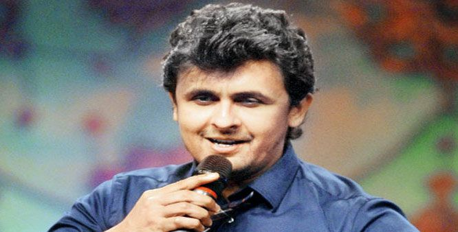 Valentine's Day is not important for me: Sonu Nigam