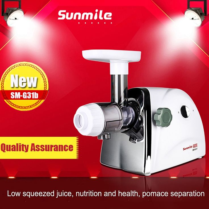 166.25$  Buy here - http://ali2ng.worldwells.pw/go.php?t=32705774518 - 2PC 1.501L-2L SM-G31b New Arrival Household wheatgrass juicer orange apple juice maker Electric juicer Hot  166.25$