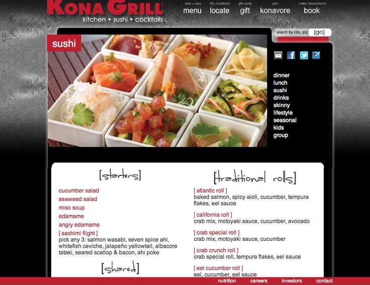 Kona Grill menu: picture with a right side bar parallel to it